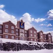 week-end en nature extérieur hiver comfort inn & suites saint-jérôme